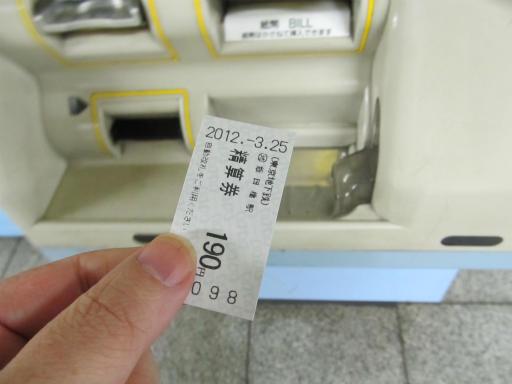 20120326・東京散歩2-09