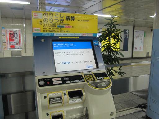 20120326・東京散歩2-07
