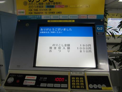 20120326・東京散歩2-08