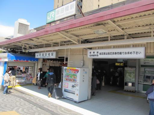 20120326・東京散歩2-18