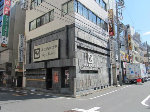 20120326・東京散歩3-05