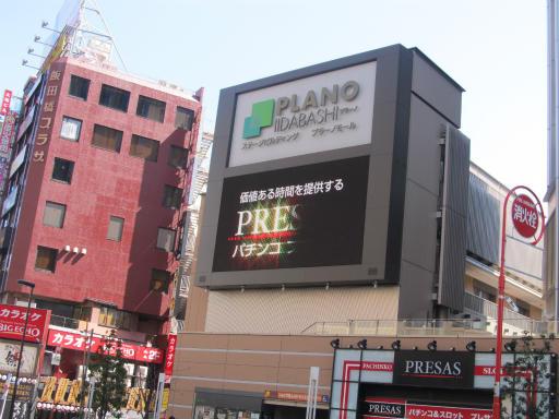 20120326・東京散歩3-01