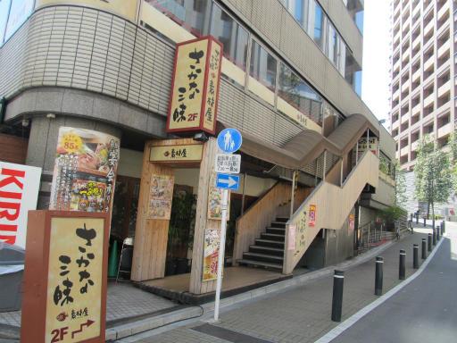 20120326・東京散歩3-02