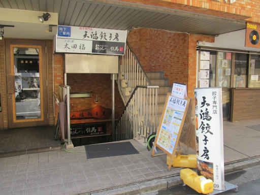 20120326・東京散歩3-04・秀蘭