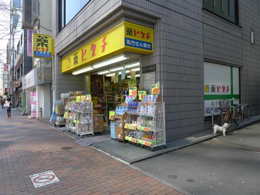 20120326・東京散歩3-05~06・2