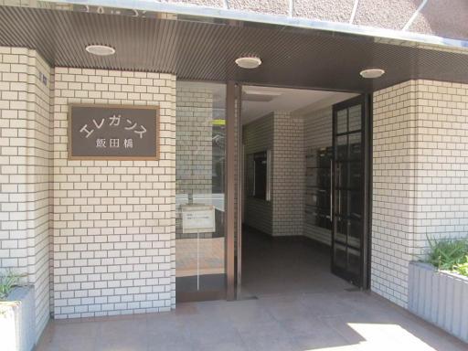 20120326・東京散歩3-10