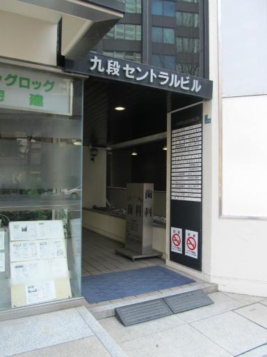 20120326・東京散歩3-18・6階