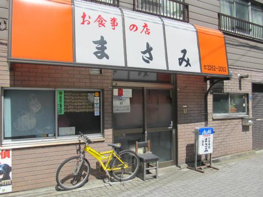 20120326・東京散歩3-16