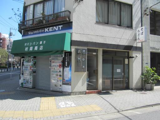 20120326・東京散歩3-17