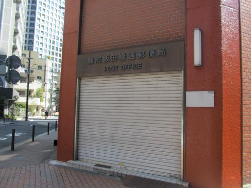 20120326・東京散歩3-13