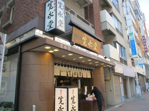 20120326・東京散歩3-23・盛田屋酒店
