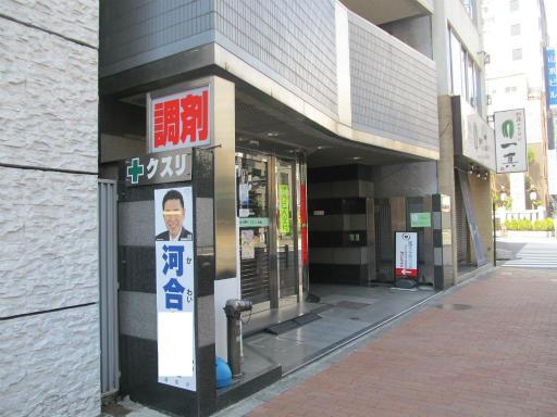 20120326・東京散歩3-22・河合酒店