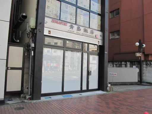 20120326・東京散歩3-19・大坂屋酒店