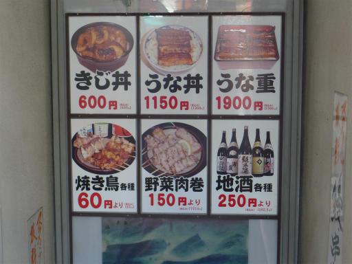 20120326・東京散歩3-24~