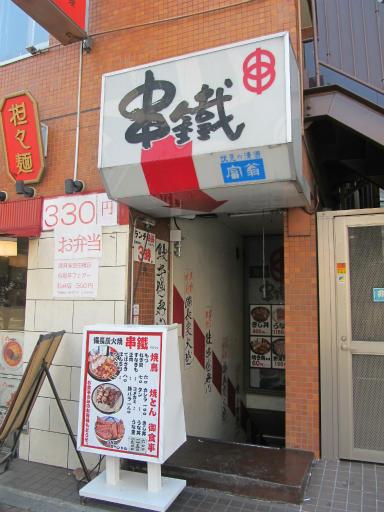 20120326・東京散歩3-24