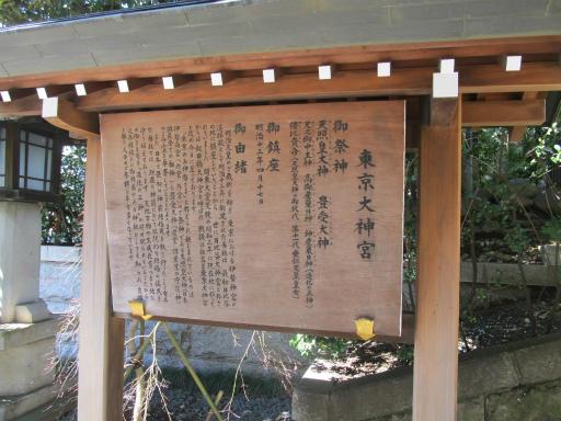 20120326・東京散歩4-07