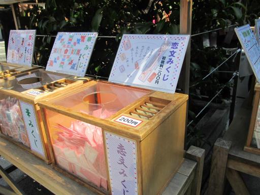 20120326・東京散歩4-15