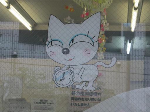 20120326・東京散歩4-23
