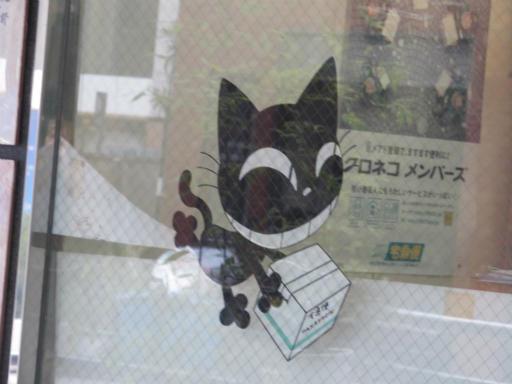 20120326・東京散歩4-22