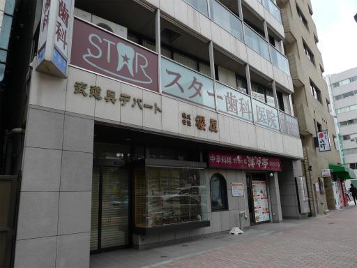 20120326・東京散歩5-03~04