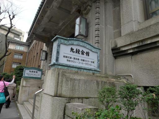 20120326・東京散歩5-04~05