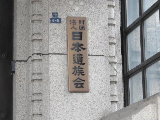 20120326・東京散歩5-09