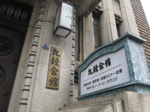 20120326・東京散歩5-05