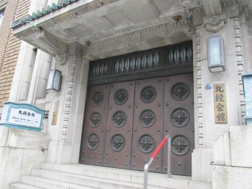 20120326・東京散歩5-06