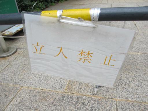 20120326・東京散歩5-12