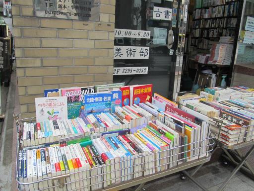 20120326・東京散歩5-18