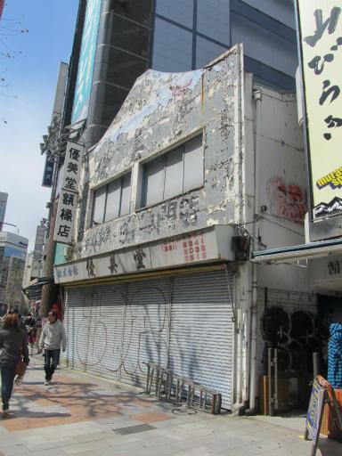 20120326・東京散歩5-23