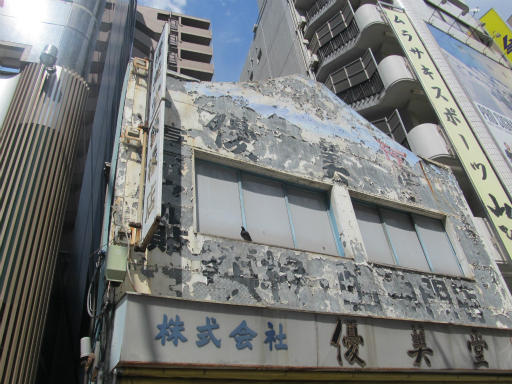 20120326・東京散歩5-22