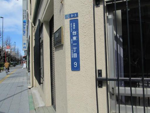 20120326・東京散歩7-06