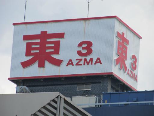 20120326・東京散歩7-05