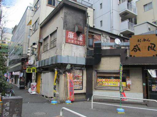 20120326・東京散歩7-04