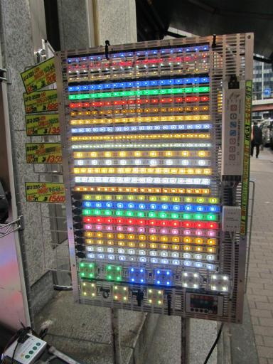 20120326・東京散歩7-02