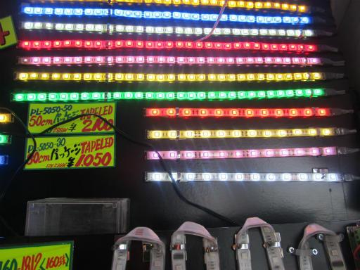 20120326・東京散歩7-03