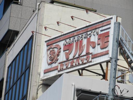 20120326・東京散歩7-12