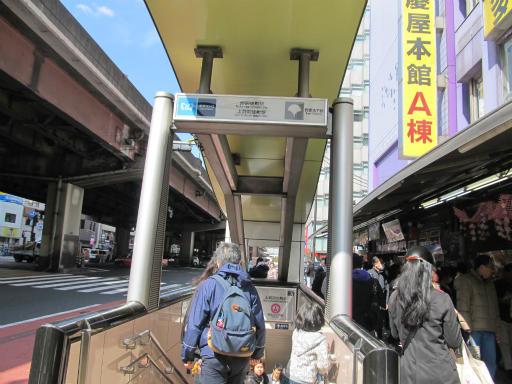 20120326・東京散歩7-13