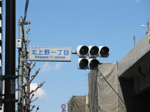 20120326・東京散歩7-24