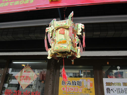 20120326・東京散歩8-11