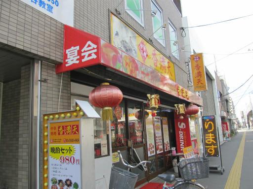 20120326・東京散歩8-09