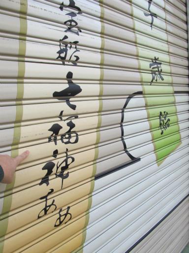 20120326・東京散歩8-18
