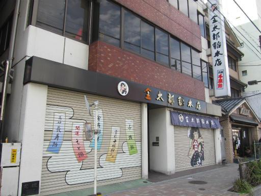 20120326・東京散歩8-16