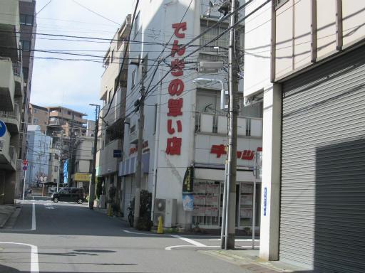 20120326・東京散歩8-14