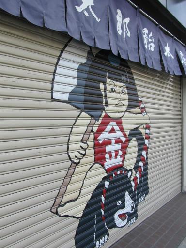 20120326・東京散歩8-19