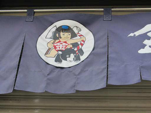 20120326・東京散歩8-20