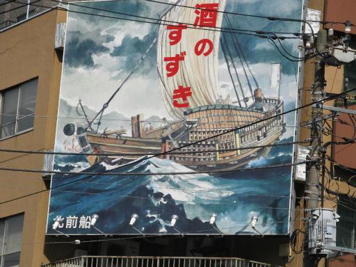 20120326・東京散歩9-05