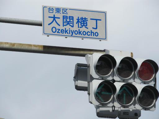 20120326・東京散歩9-01