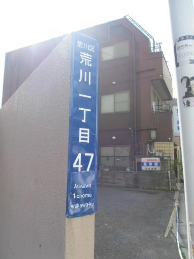 20120326・東京散歩9-09